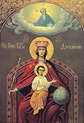 Virgen María Reina--